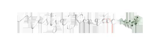 nastja kovacec | poročna fotografija logo